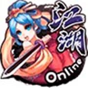 江湖OL手游下载_江湖OL手游最新版免费下载