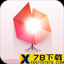 自拍贴纸相机特效app下载_自拍贴纸相机特效app最新版免费下载