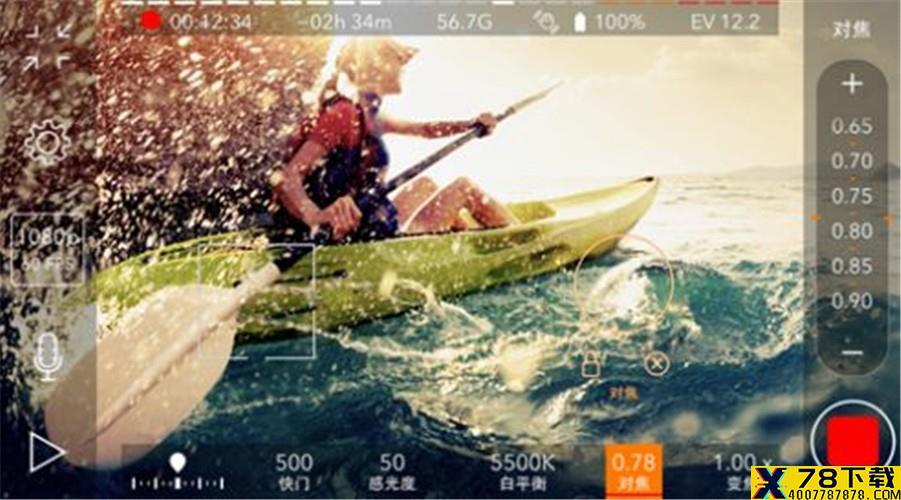 ProMovie专业相机app下载_ProMovie专业相机app最新版免费下载