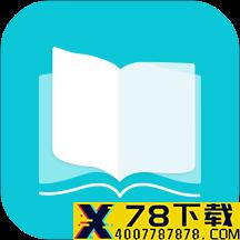 奇书免费小说app下载_奇书免费小说app最新版免费下载