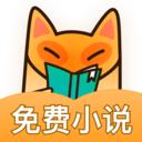 小书狐免费小说阅读神器app下载_小书狐免费小说阅读神器app最新版免费下载