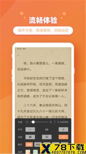 乐兔阅读app下载_乐兔阅读app最新版免费下载