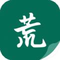 书荒阁app下载_书荒阁app最新版免费下载