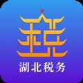楚税通app下载_楚税通app最新版免费下载