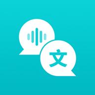 音频转文字翻译官app下载_音频转文字翻译官app最新版免费下载