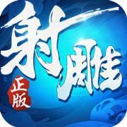 射雕英雄传3D手游下载_射雕英雄传3D手游最新版免费下载