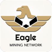 鹰网币eagleapp下载_鹰网币eagleapp最新版免费下载