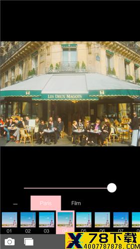 Analog Paris相机app下载_Analog Paris相机app最新版免费下载