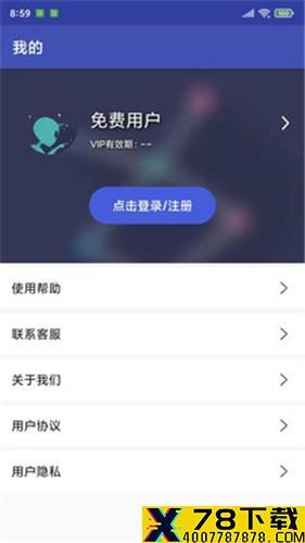 水印魔术师app下载_水印魔术师app最新版免费下载