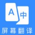 芒果游戏翻译app下载_芒果游戏翻译app最新版免费下载
