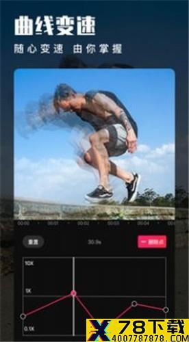 木疙瘩视频编辑器app下载_木疙瘩视频编辑器app最新版免费下载