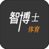 智博士体育下载最新版_智博士体育app免费下载安装