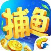 腾讯欢乐捕鱼手游下载_腾讯欢乐捕鱼手游最新版免费下载