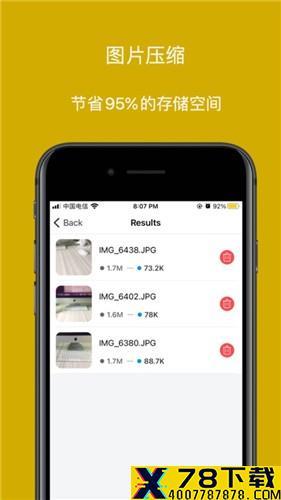 万能视频压缩app下载_万能视频压缩app最新版免费下载