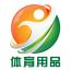 体育用品平台下载最新版_体育用品平台app免费下载安装