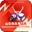 山东体育用品网下载最新版_山东体育用品网app免费下载安装