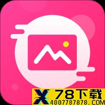 幸福相册app下载_幸福相册app最新版免费下载