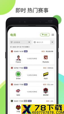 农垦体育下载最新版_农垦体育app免费下载安装