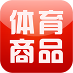 中国体育商品网下载最新版_中国体育商品网app免费下载安装