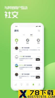乙评app下载_乙评app最新版免费下载
