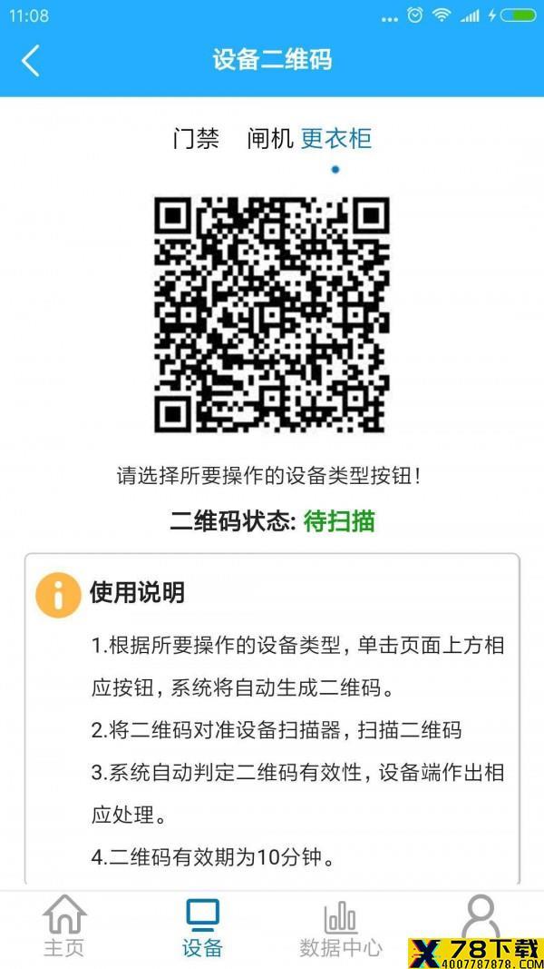 金风体育下载最新版_金风体育app免费下载安装