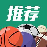 球深体育推荐下载最新版_球深体育推荐app免费下载安装