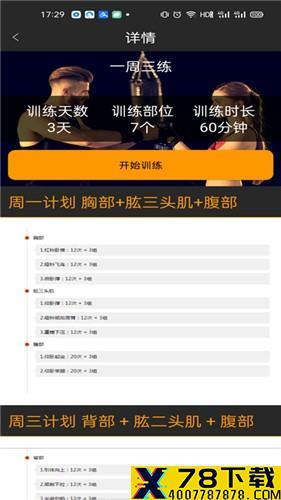 悦鱼体育app下载_悦鱼体育app最新版免费下载