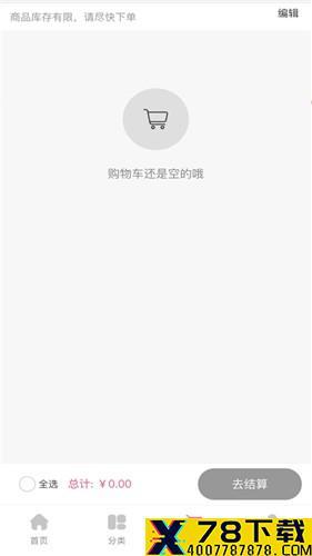百姓良选app下载_百姓良选app最新版免费下载