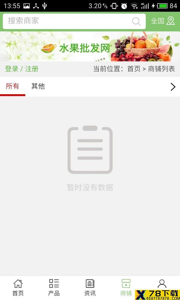 四川体育下载最新版_四川体育app免费下载安装