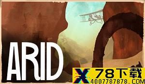 《孤岛惊魂6》与《孤岛5》对比 画面光影和细节更出色