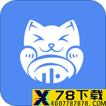 企服招财猫app下载_企服招财猫app最新版免费下载