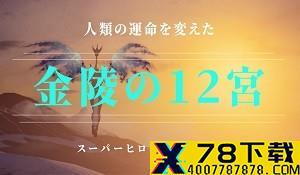 《赛博朋克2077》A测演示