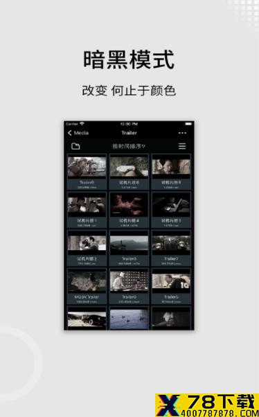 zFuse播放器app下载_zFuse播放器app最新版免费下载