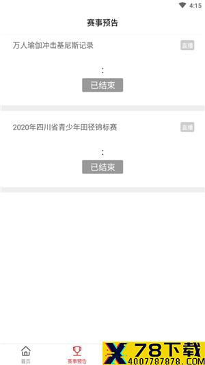 川体在线下载最新版_川体在线app免费下载安装