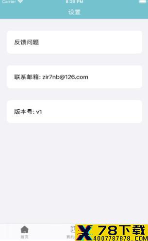 松鼠小说app下载_松鼠小说app最新版免费下载