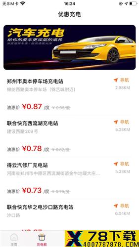 惠购亿家app下载_惠购亿家app最新版免费下载