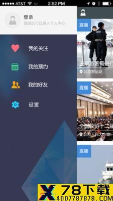 亦体育下载最新版_亦体育app免费下载安装