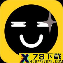 恶搞图片加字幕app下载_恶搞图片加字幕app最新版免费下载
