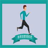 珞珈体育场馆下载最新版_珞珈体育场馆app免费下载安装