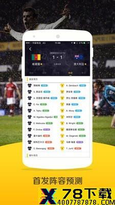 JRS体育下载最新版_JRS体育app免费下载安装