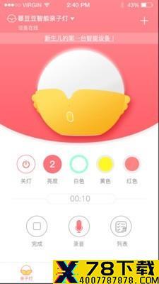 育花园下载最新版_育花园app免费下载安装