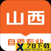 山西自考之家app下载_山西自考之家app最新版免费下载