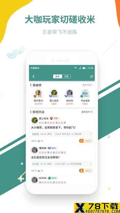 奇胜体育下载最新版_奇胜体育app免费下载安装