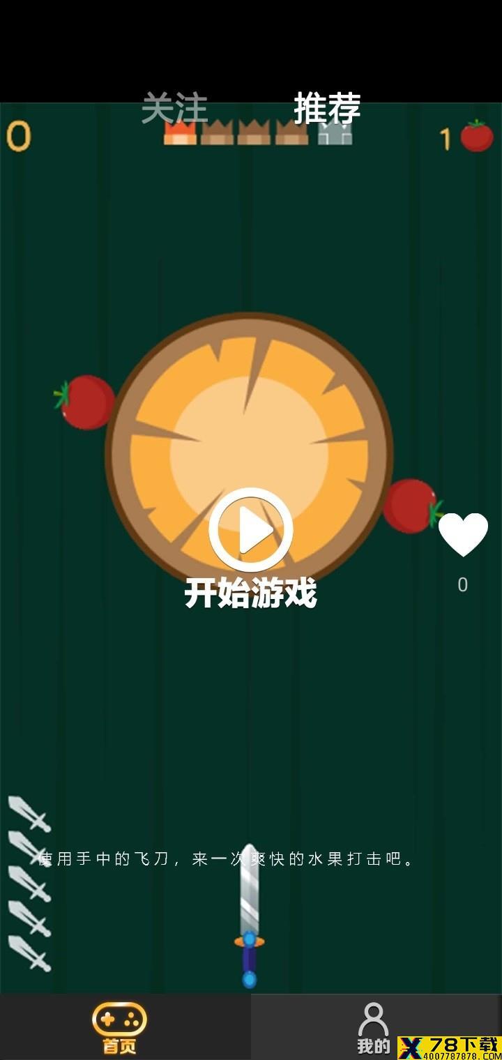 游很多app下载_游很多app最新版免费下载