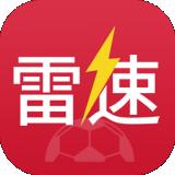 雷速体育下载最新版_雷速体育app免费下载安装