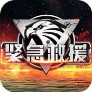我的使命手游下载_我的使命手游最新版免费下载