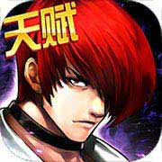 拳皇97OL手游下载_拳皇97OL手游最新版免费下载