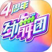 劲舞团手游下载_劲舞团手游最新版免费下载