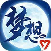 梦想世界3手游下载_梦想世界3手游最新版免费下载