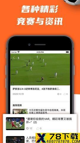 泽云体育直播下载最新版_泽云体育直播app免费下载安装
